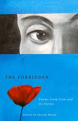 cover-art_forbidden258x400.jpg