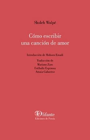 Cancion-de-amor-cubierta258x400.jpg