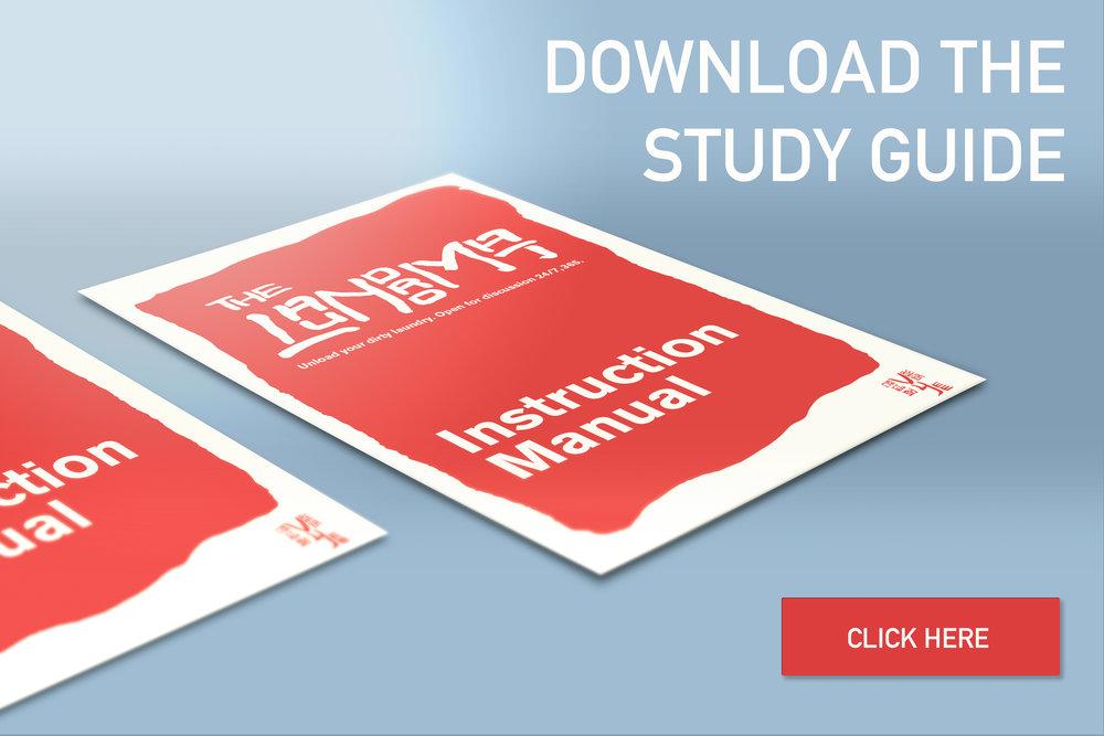 StudyGuide_Thumb.jpg