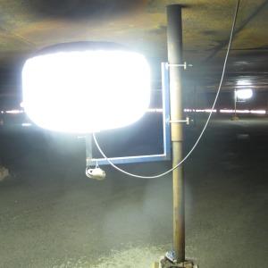 Esso oil tank re-furb, confined space.