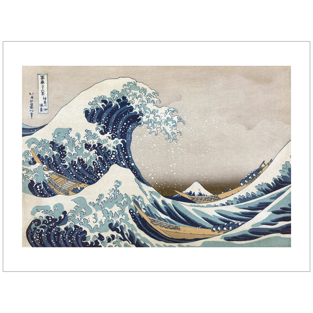 Hokusai - Great Wave of Kanagawa