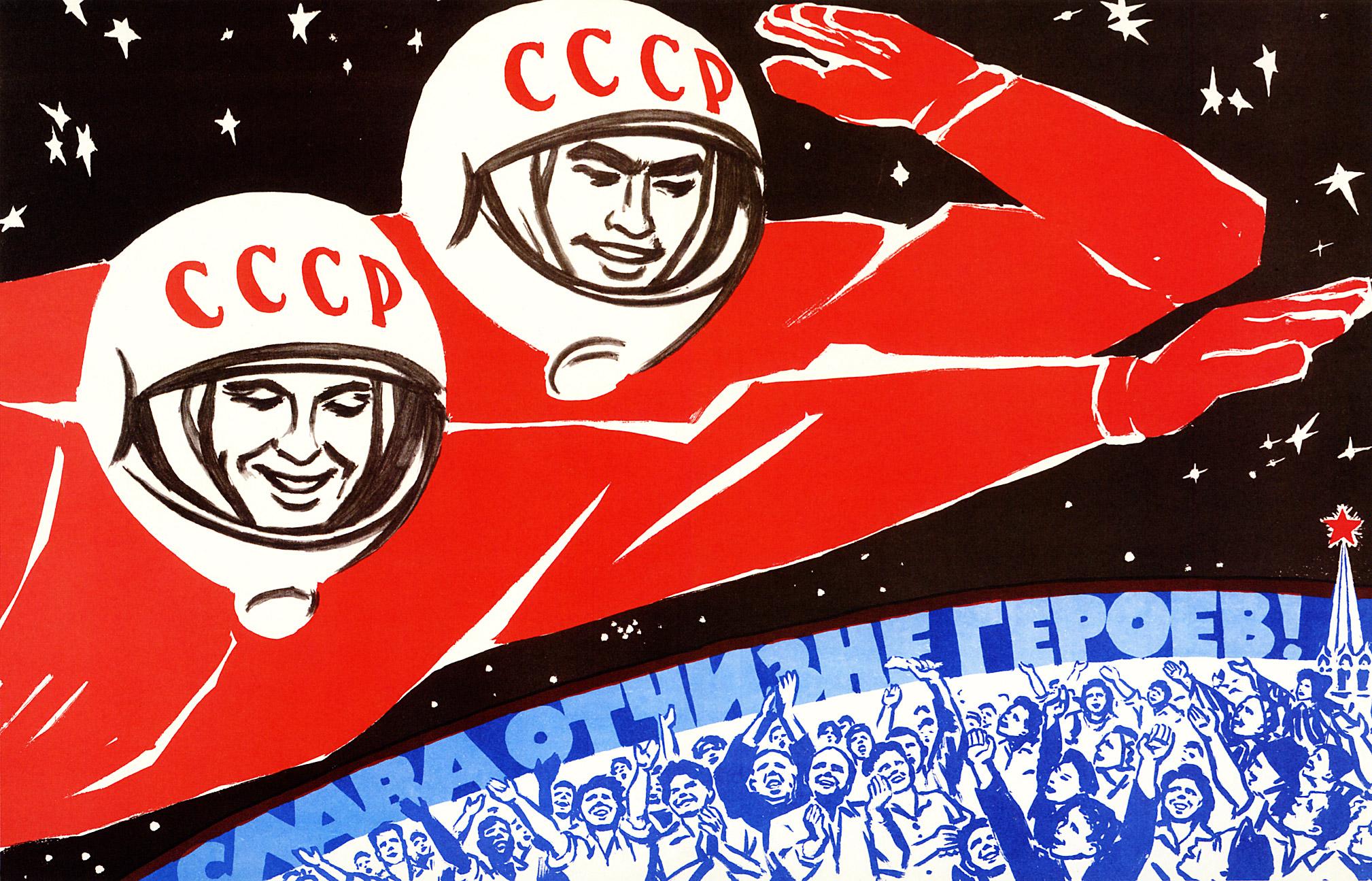 soviet-space-program-propaganda-poster-24