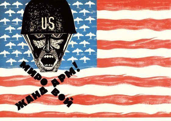 e9a984fb7b53cf8b2ccadfdeac939ffa--propaganda-art-posters