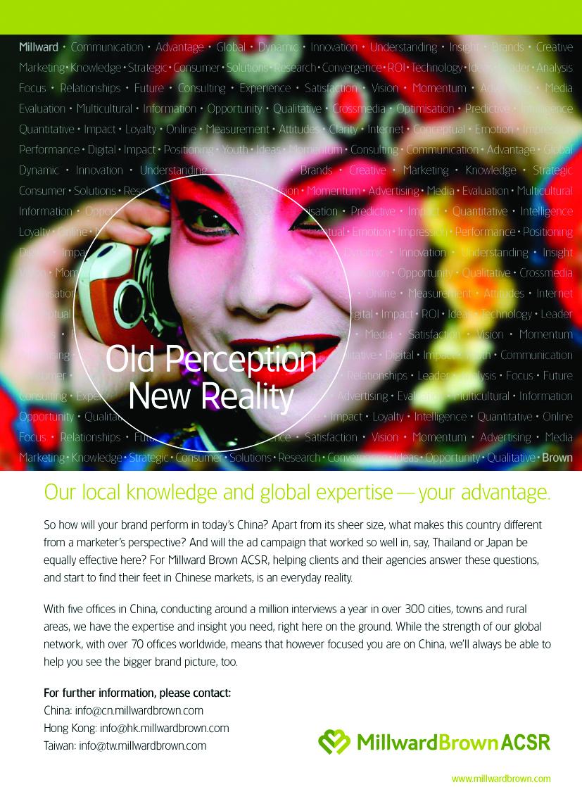 China_Ad 2v.jpg