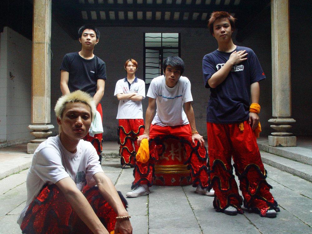 San Yuan Li.jpg