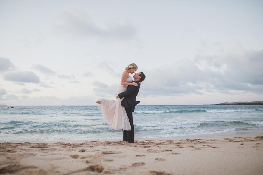 Embrace Maui Elopement Photographer