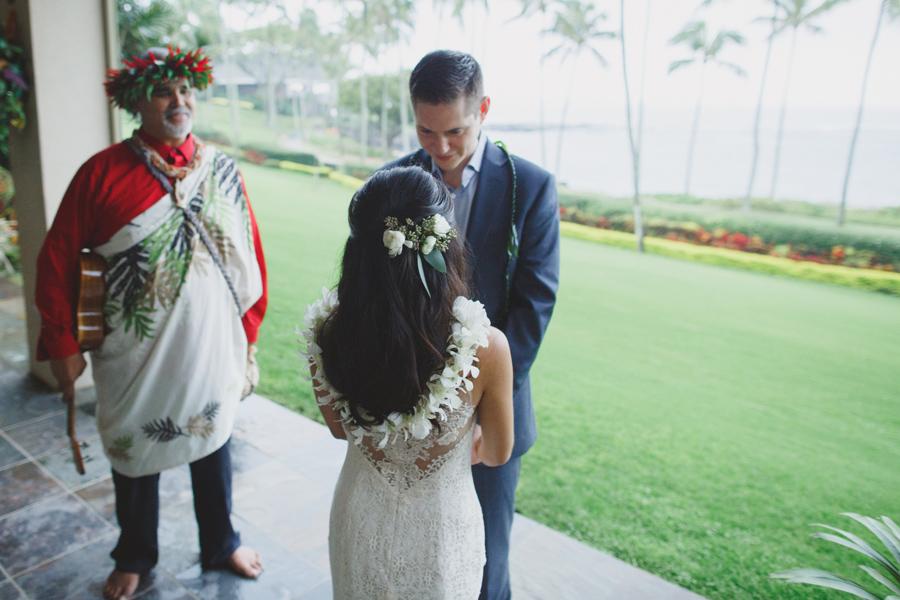 kapalua, Maui wedding ceremony