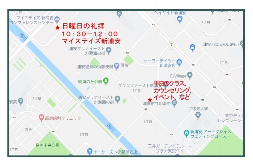教会の望海の街ミニストリーセンター: 浦安市、明海 4丁目2-10、#101