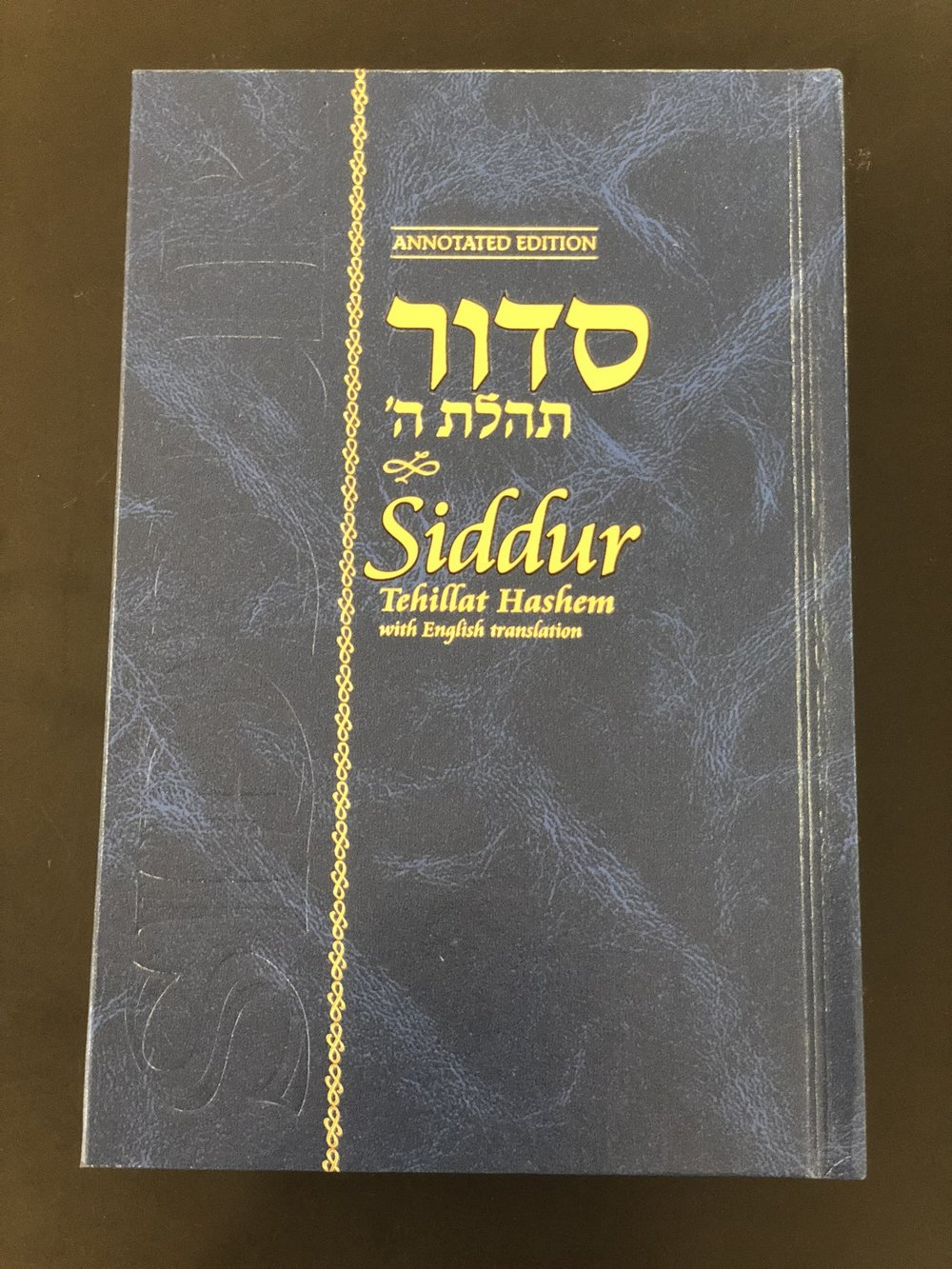 Siddurs and Jewish Books