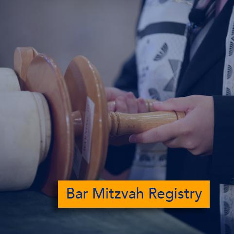 Bar mitzvah registry.jpg