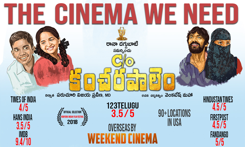 Care of Kancharapalem_01.jpg