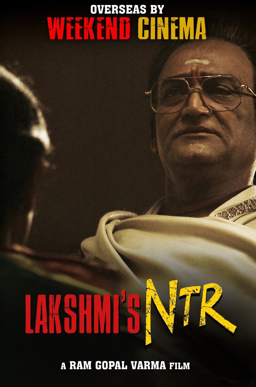 Lakshmi's NTR_Fandango_Poster.jpg