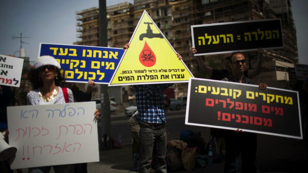 Des Israéliens manifestent contre le fluor ajouté dans l'eau devant les bureaux du ministère de la Santé de Jérusalem, le 12 mars 2013 (Crédit : Yonatan Sindel/Flash90)