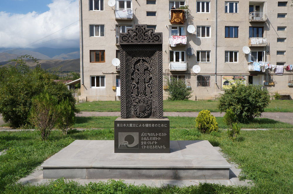 A memorial donated from the Japanese government, who continue to support education in Spitak today.