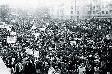 The first demonstrations of the Karabakh movement in Stepanakert on February 13th, 1988.