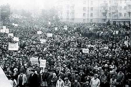 Ղարաբաղյան շարժման առաջին ցույցերը Ստեփանակերտում, փետրվարի 13, 1988թ.