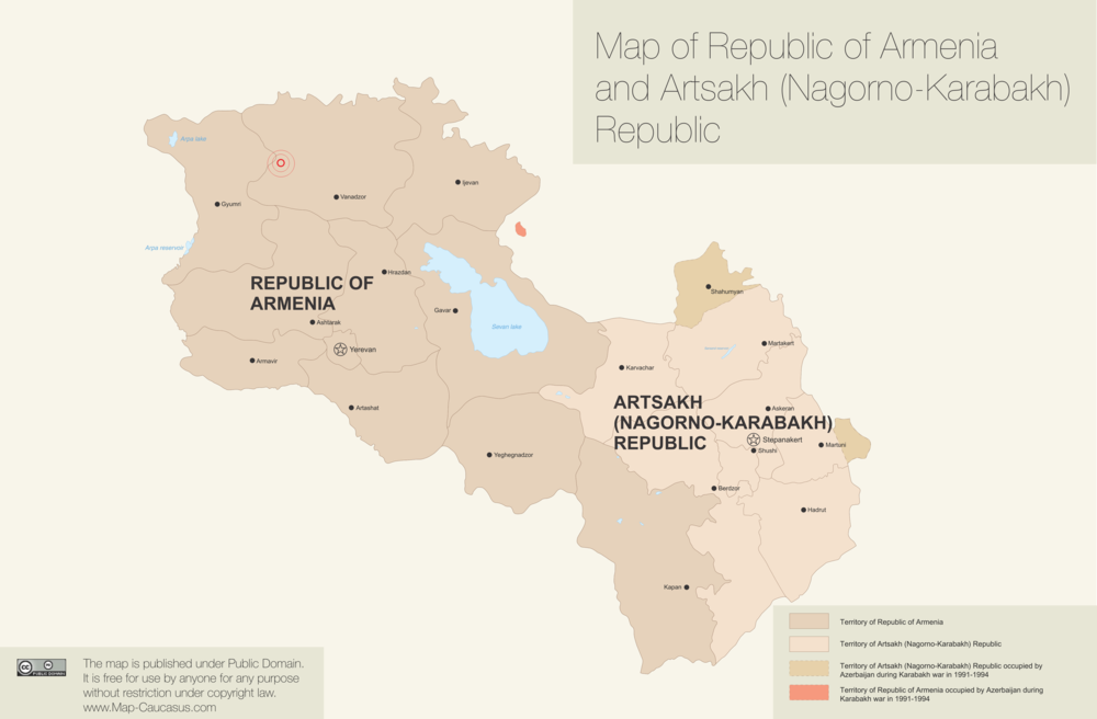 armenia-vector-map.png