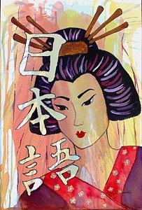 japanese-phyllis-howard.jpg