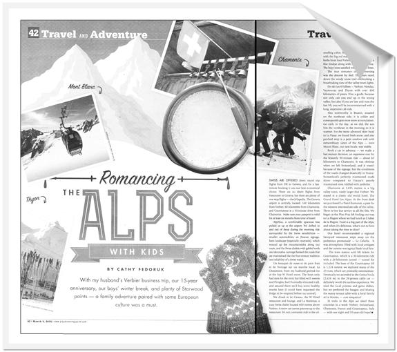 Alps_pique_black_frame.png