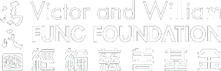 Fung White Logo.png