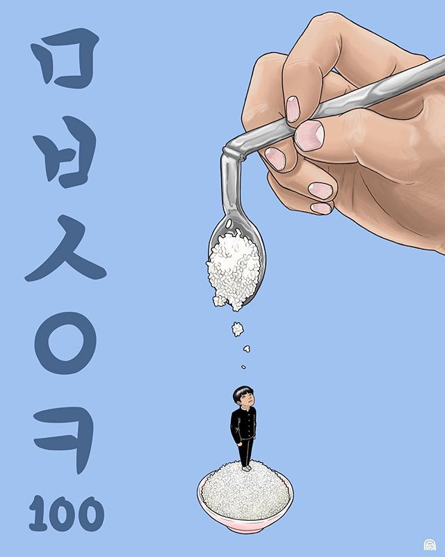 My contribution to 'Mob Psycho 100 / One Punch Man' split zine from the Zine Hug Gang.  #mobpsycho100 #onepunchman #zine #zinehug #psychokinesis #telekinesis #urigeller #spoon #spoonbending #manga #comics #숟가락 #초능력 #유리겔라 #모브사이코100 #モブサイコ100 @zinehug @amjbarsky