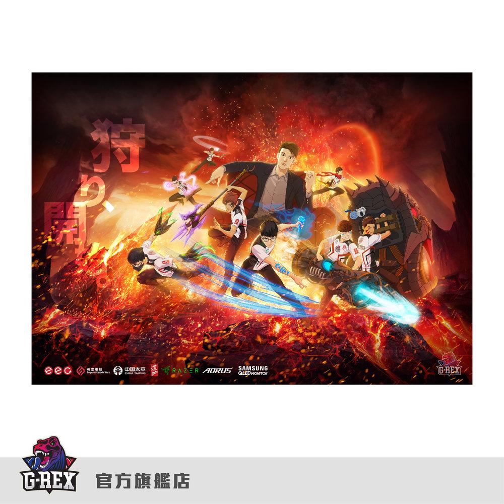 [G-Rex] 2018年春季賽-漫畫造型海報      HKD $15