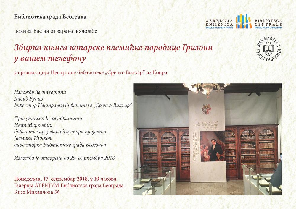 pozivnica_Biblioteka Grisoni (2).jpg