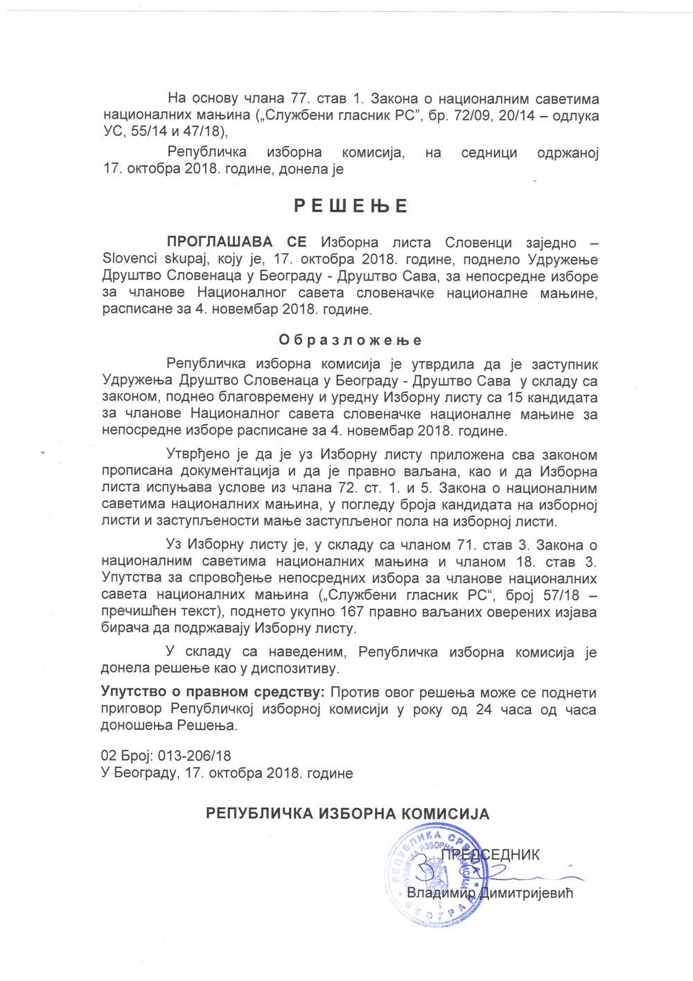 Rešenje o Proglašenju izborne liste Словенци заједно-Slovenci skupaj.jpg