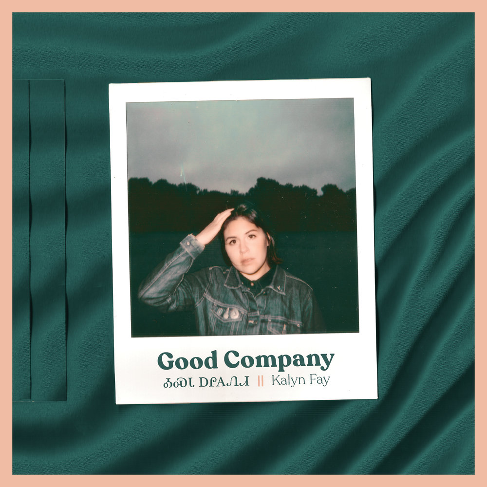 KalynFay_GoodCompany_cover.jpg
