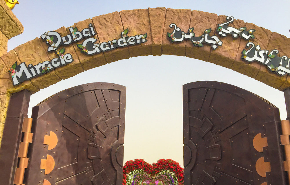 Entrance to the Miracle Garden