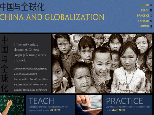 chinaglobalization.png