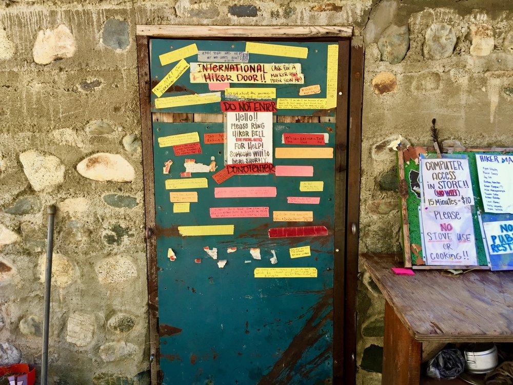 MTR door.jpg