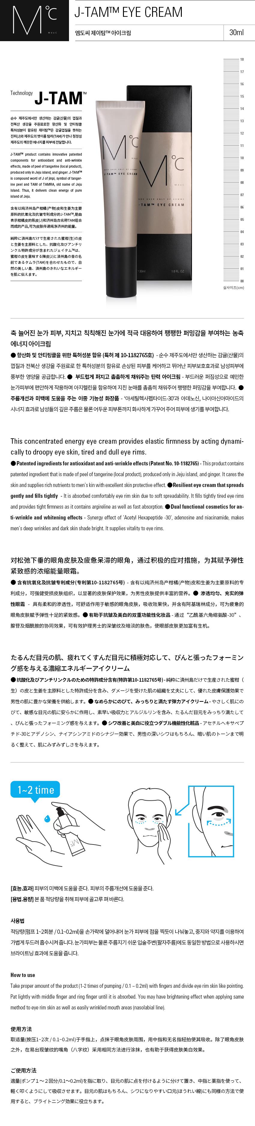 nd_jtameye_info.jpg