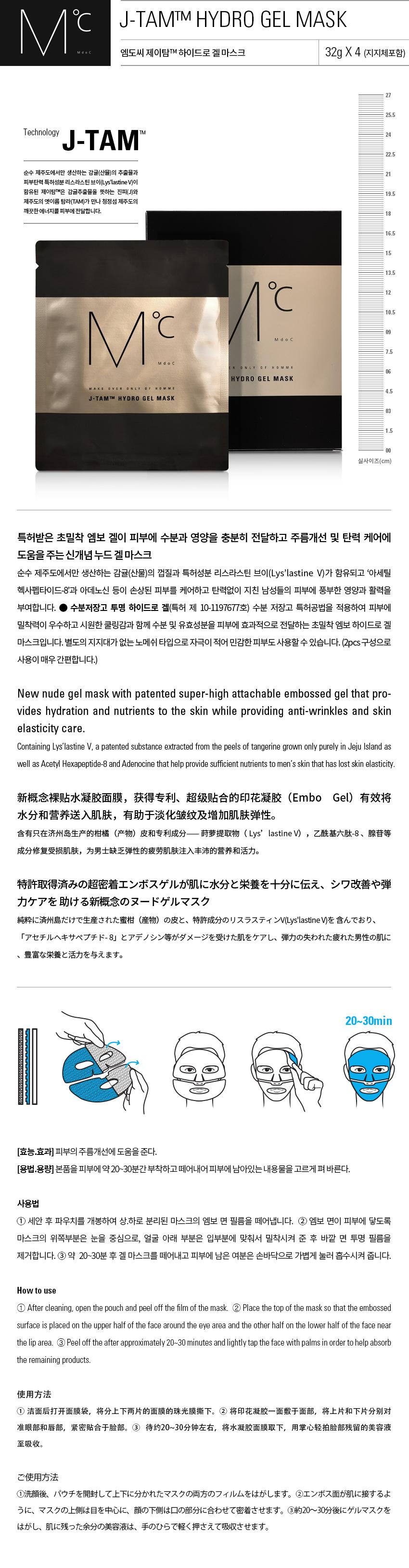 nd_jgm_info.jpg