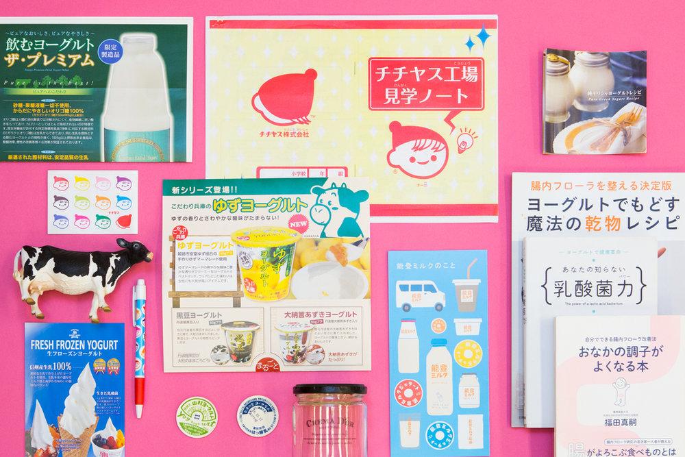 yogurt-013-w1280.jpg