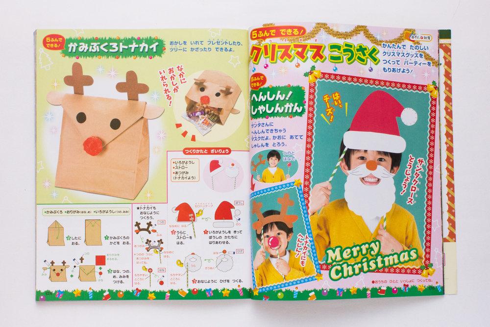 クリスマス-001.jpg