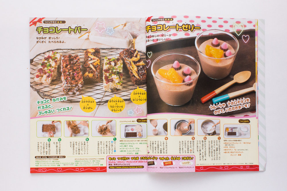 チョコレシピ-002.jpg