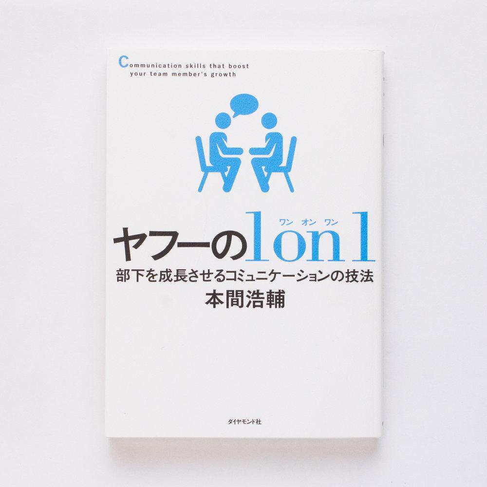 1on1-001.jpg