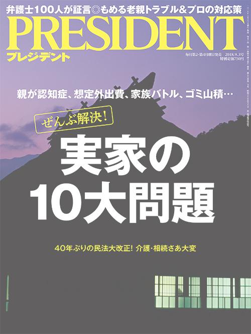 011817のコピー.jpg