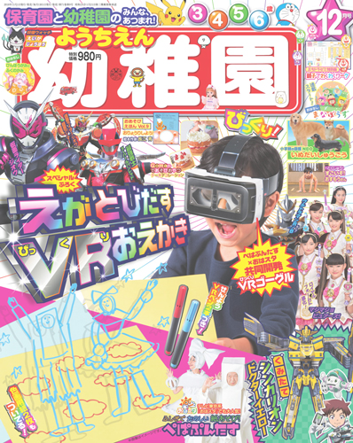 VR表紙.jpg