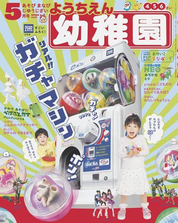 5gatsu-01.jpg