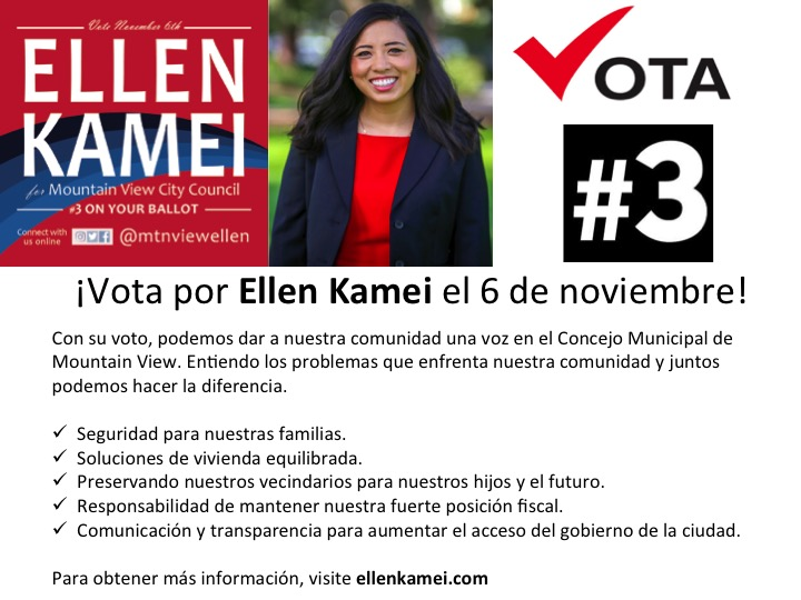 Vota Por Ellen Kamei.jpg