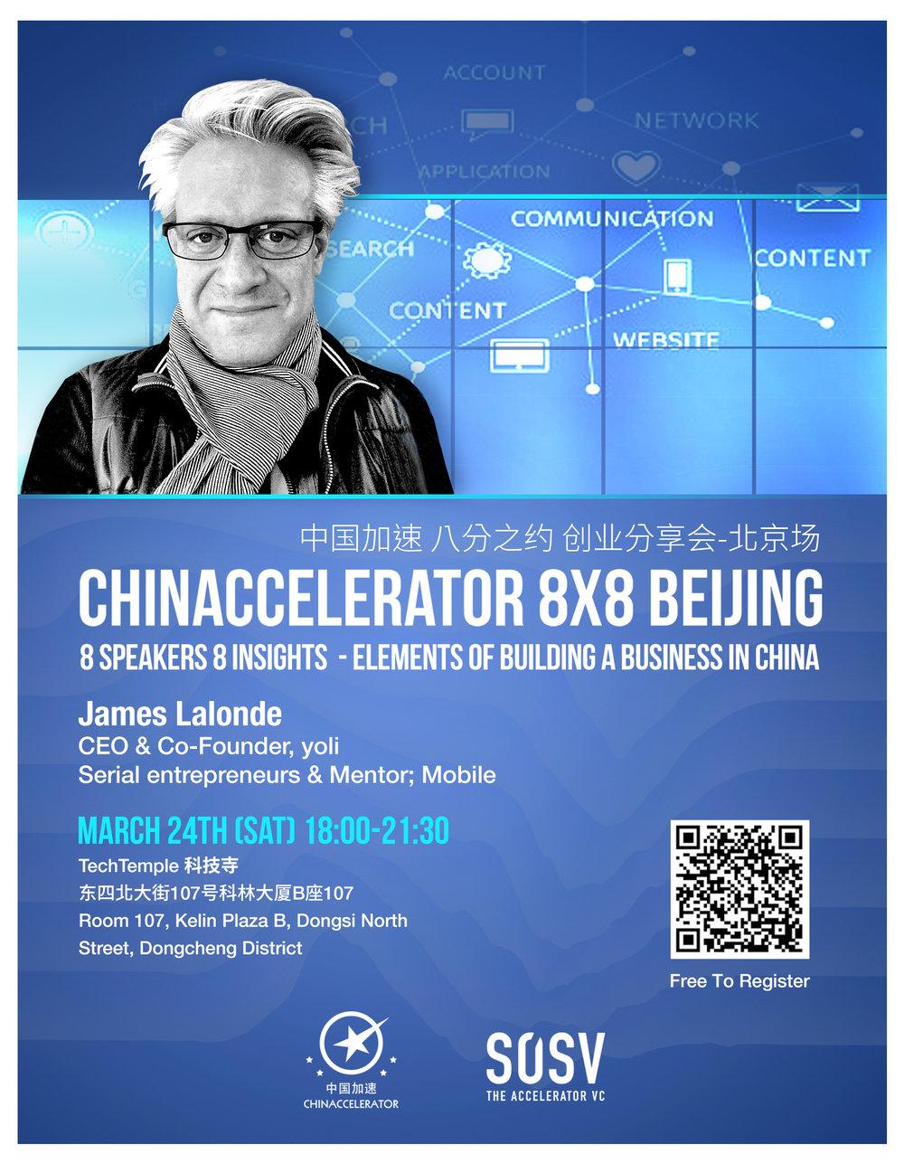 ChinaAccelerator8x8Promo.jpg