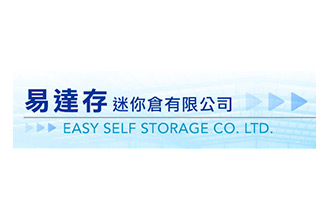 Easy Self Storage   easyselfstorage.iyp.hk