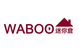 Waboo Storage   www.waboohk.com