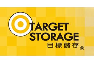 Target Storage   www.targetstorage.com.hk