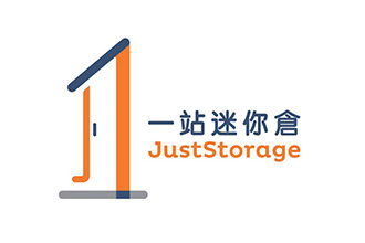 Just Storage  www.facebook.com/juststoragehk