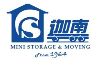 Canaan Mini Storage   http://www.canaan.hk/