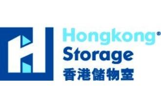 Hongkong Storage   http://www.hongkongstorage.com/
