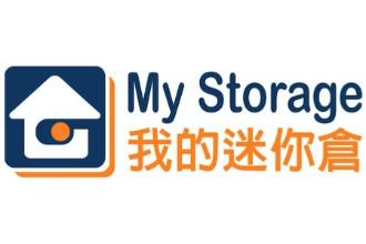My Storage   https://www.mystorage.hk/